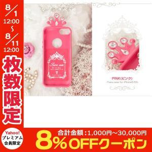 iPhoneSE / iPhone5s ケース Happymori ハッピーモリー iPhone SE / 5s / 5 Tiara case ピンク HM3151i5S ネコポス不可|ec-kitcut