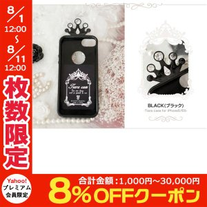 iPhoneSE / iPhone5s ケース Happymori ハッピーモリー iPhone SE / 5s / 5 Tiara case ブラック HM3152i5S ネコポス不可|ec-kitcut