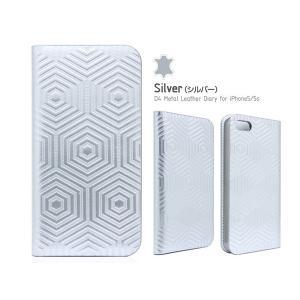 iPhoneSE / iPhone5s ケース SLG Design エスエルジー デザイン iPhone SE / 5s / 5 D4 Metal Leather Diary シルバー SD3252i5S ネコポス送料無料|ec-kitcut