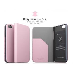 iPhoneSE / iPhone5s ケース SLG Design エスエルジー デザイン iPhone SE / 5s / 5 D5 Calf Skin Leather Diary ベビーピンク SD3260i5S ネコポス送料無料|ec-kitcut