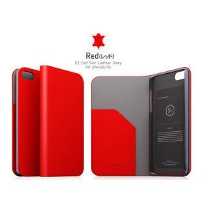 iPhoneSE / iPhone5s ケース SLG Design エスエルジー デザイン iPhone SE / 5s / 5 D5 Calf Skin Leather Diary レッド SD3269i5S ネコポス送料無料|ec-kitcut