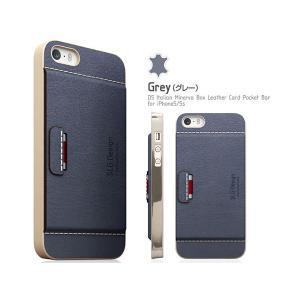iPhoneSE / iPhone5s ケース  エスエルジー デザイン・SLG Design iPhone 5 / 5s D6 Italian Minerva Box Leather Card Pocket Bar グレー ネコポス不可 ec-kitcut