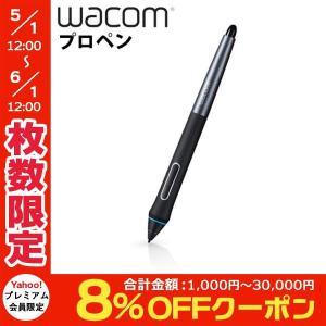 ペンタブレット WACOM ワコム プロペン KP-503E ネコポス不可|ec-kitcut