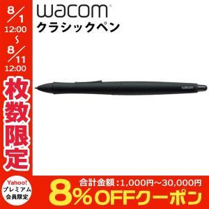 ペンタブレット WACOM ワコム クラシックペン KP-300E-01X ネコポス不可|ec-kitcut