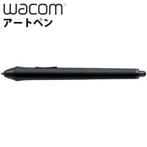 ペンタブレット WACOM ワコム アートペン KP-701E-01X ネコポス不可|ec-kitcut