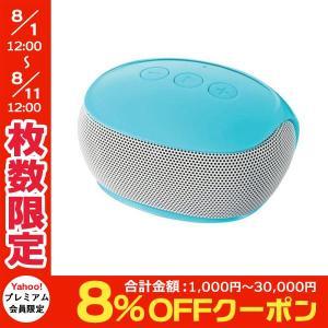 ワイヤレススピーカー エレコム ELECOM Bluetoothモノラルスピーカー ブルー LBT-SPP20BU ネコポス不可 ec-kitcut