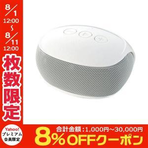 ワイヤレススピーカー エレコム ELECOM Bluetoothモノラルスピーカー ホワイト LBT-SPP20WH ネコポス不可 ec-kitcut