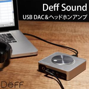 Deff ディーフ Sound USB DAC&ヘッドホンアンプ DDA-DAC1U ネコポス不可|ec-kitcut
