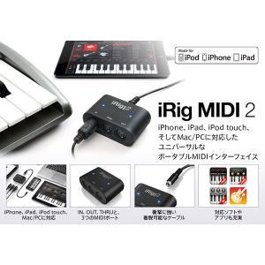 オーディオインターフェイス IK Multimedia アイケイ マルチメディア iRig MIDI 2 IKM-OT-000036 ネコポス不可|ec-kitcut