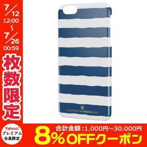 iPhone6 Plus iPhone6s Plus ケース エレコム ELECOM iPhone 6s Plus / 6 Plus シェルカバー for Girl ボーダー PM-A14LPVG04 ネコポス可|ec-kitcut