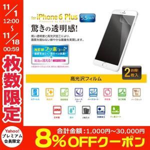iPhone6Plus / iPhone6sPlus 保護フィルム エレコム ELECOM iPhone 6s Plus / 6 Plus フィルム 高光沢・2枚入り PM-A14LFLTG2 ネコポス可|ec-kitcut