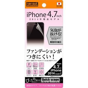 iPhone6s 保護フィルム Ray Out レイアウト iPhone 6 / 6s オトナ女子向け保護フィルム RT-P7F/E1 ネコポス可|ec-kitcut