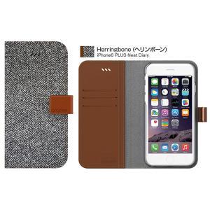 iPhone6 Plus iPhone6s Plus ケース araree アラリー iPhone 6 Plus / 6s Plus Neat Diary ヘリンボーン AR4935i6P ネコポス送料無料|ec-kitcut