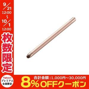 タッチペン エレコム ELECOM AL.STYLUS タッチペン ゴールド P-TPLA01GD ...