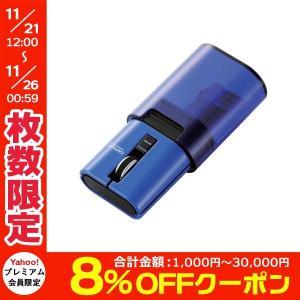 """ワイヤレスマウス Bluetooth エレコム エレコム ワイヤレスマウス """"CAPCLIP"""