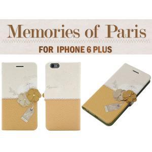 iPhone6 Plus iPhone6s Plus ケース Happymori ハッピーモリー iPhone 6 Plus / 6s Plus Memories of Paris Diary マスタード HM5128i6P ネコポス不可|ec-kitcut