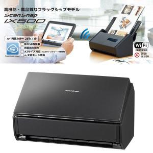 スキャナ PFU ピーエフユー ScanSnap iX500 FI-IX500A の商品画像