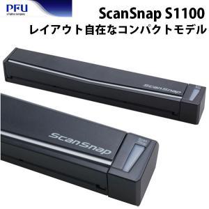 スキャナ PFU ピーエフユー ScanSnap S1100 FI-S1100A ネコポス不可