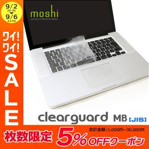 Mac キーボードカバー moshi エヴォ clearguard MB JIS MacBook P...