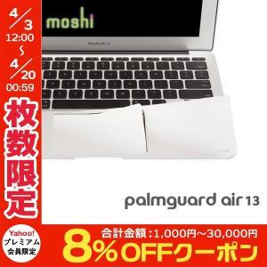 OA用品、サプライ その他 moshi エヴォ Palmguard Air 13 mo2-plg-a13 ネコポス不可