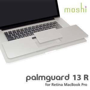 OA用品、サプライ その他 moshi エヴォ Palmguard 13 R for Retina MacBook Pro 13inch mo2-plg-13r ネコポス不可