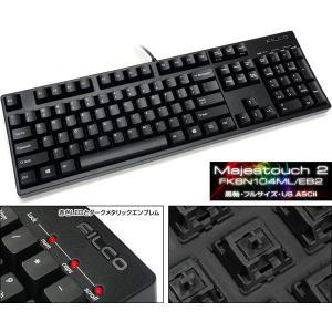 キーボード FILCO フィルコ Majestouch2 104キー 英語配列 黒軸 FKBN104ML/EB2 ネコポス不可|ec-kitcut