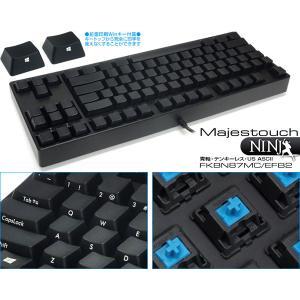 キーボード FILCO フィルコ Majestouch NINJA 87キー Tenkeyless 英語 青軸 FKBN87MC/EFB2 ネコポス不可|ec-kitcut