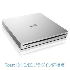 外付けブルーレイディスク(BD)ドライブ  パイオニア・Pioneer [Toastプラグイン同梱] Mac対応 BDXL対応 外付型ポータブル BD/DVD/CDライター ネコポス不可