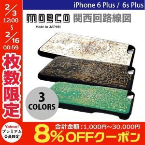 iPhone6sPlus ケース moeco 関西回路線図 iPhone 6 Plus / 6s Plus ケース モエコ ネコポス不可|ec-kitcut