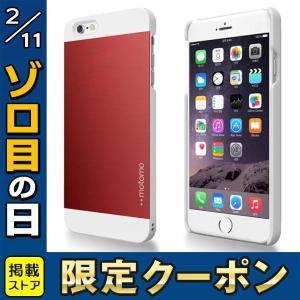 iPhone6s ケース motomo モトモ iPhone 6 / 6s INO METAL AL2 ケース レッドホワイト MT5791i6 ネコポス送料無料|ec-kitcut