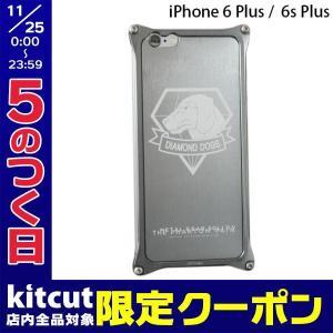 iPhone6sPlus バンパー GILD design ギルドデザイン iPhone 6 Plus / 6s Plus METAL GEAR SOLID V: DD Ver. GIKO-252MG1 ネコポス不可|ec-kitcut