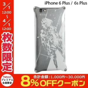iPhone6 Plus iPhone6s Plus ケース GILD design ギルドデザイン iPhone 6 Plus / 6s Plus METAL GEAR SOLID V: Snake Ver. ネコポス不可|ec-kitcut