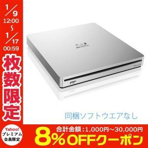 外付けブルーレイディスク(BD)ドライブ  パイオニア・Pioneer [同梱ソフトなし] Mac対応 BDXL対応 外付型ポータブル BD/DVD/CDライター ネコポス不可
