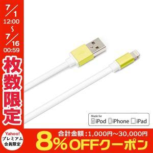Lightning USBケーブル PGA ピージーエー MFI Lightningアルミコネクタ採用USBフラットケーブル 0.8m イエロー PG-LC08M05YE ネコポス送料無料|ec-kitcut