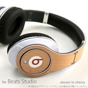 イヤホン・ヘッドホン Lazerwood Industries レーザーウッド for Beats Studio チェリー  ヘッドホンは付属しません  ネコポス可 ec-kitcut