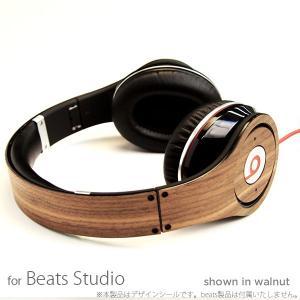 イヤホン・ヘッドホン Lazerwood Industries レーザーウッド for Beats Studio ウォールナット  ヘッドホンは付属しません   ネコポス可 ec-kitcut