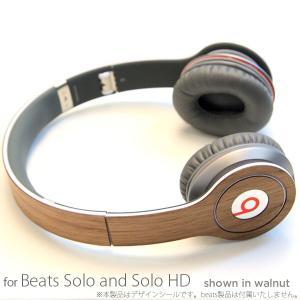 イヤホン・ヘッドホン  レーザーウッド・Lazerwood Industries for Beats Solo and Solo HD ウォールナット ネコポス不可|ec-kitcut