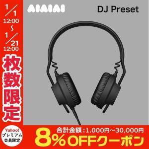 ヘッドホン AIAIAI アイアイアイ TMA-2 DJ Preset S02, E02, H02, C02 75002 ネコポス不可|ec-kitcut