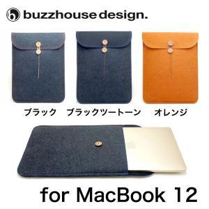 Macノート用スリーブケース buzzhouse design MacBook 12 ハンドメイドフェルトケース  バズハウスデザイン ネコポス不可|ec-kitcut