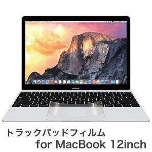 トラックパッド保護フィルム PowerSupport パワーサポート トラックパッドフィルム for MacBook 12inch PTF-12 ネコポス可 ec-kitcut