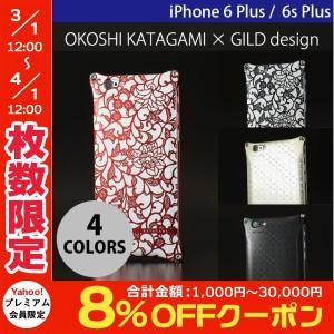 iPhone6sPlus ケース GILD design iPhone 6 Plus / 6s Plus OKOSHI-KATAGAMI ギルドデザイン ネコポス不可|ec-kitcut
