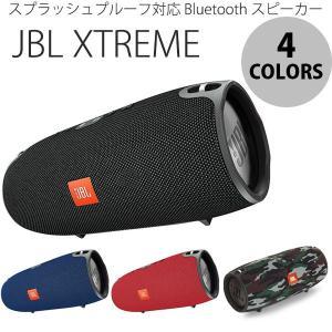 ワイヤレススピーカー JBL Xtreme スプラッシュプル...