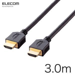 HDMIケーブル エレコム ELECOM イーサネット対応HIGHSPEED HDMIケーブル 3....