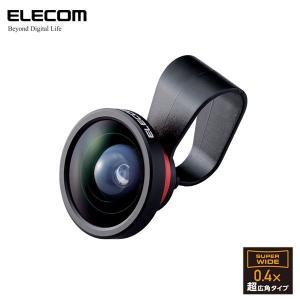 スマートフォン用カメラレンズ エレコム ELECOM 自分撮りレンズ 0.4x 超広角タイプ レッド P-SL04RD ネコポス不可|ec-kitcut