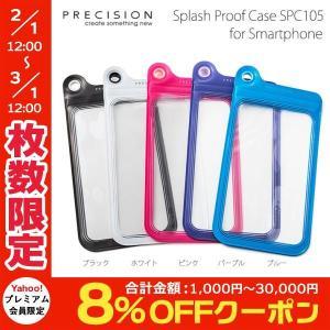 iPhone汎用 ケース GRAMAS PRECISION Splash Proof case Large グラマス ネコポス可|ec-kitcut