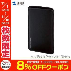 [バーコード] 4969887683590 [型番] IN-MACS13BK MacBook Air...