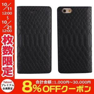 iPhone6s ケース GAZE ゲイズ iPhone 6 / 6s Matt Python Diary ブラック GZ6753iP6S ネコポス送料無料|ec-kitcut