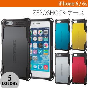 iPhone6s ケース エレコム ELECOM iPhone 6 / 6s ゼロショックケース ブラック PM-A15ZEROBK ネコポス可|ec-kitcut