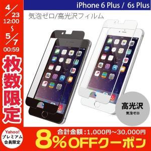 iPhone6Plus / iPhone6sPlus 保護フィルム エレコム iPhone 6s Plus / 6 Plus フィルム/気泡ゼロ/高光沢 ネコポス可|ec-kitcut