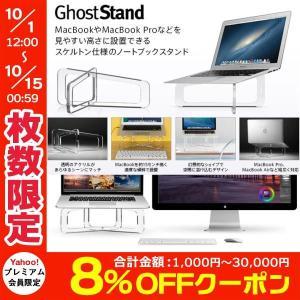 MacBook スタンド Twelve South トゥエルブサウス GhostStand for MacBook TWS-ST-000019c ネコポス不可|ec-kitcut